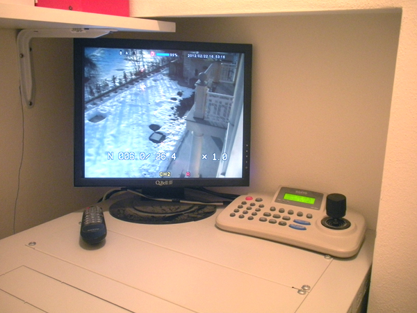 costo-impianto-videosorveglianza-formigine